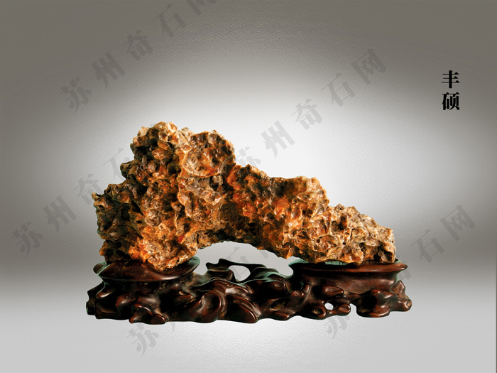 苏州藏石家姜敏 - 汝州奇石网 - 汝州奇石网