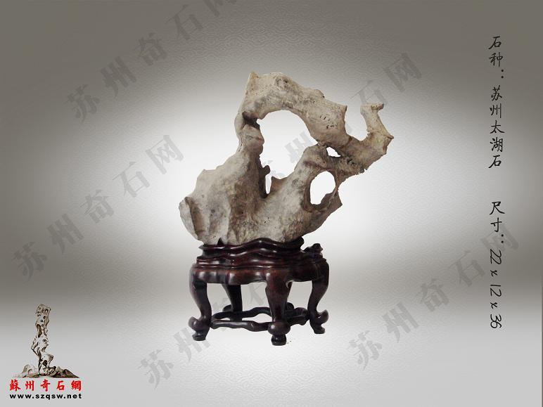 中国四大名石精品展示 - 汝州奇石网 - 汝州奇石网