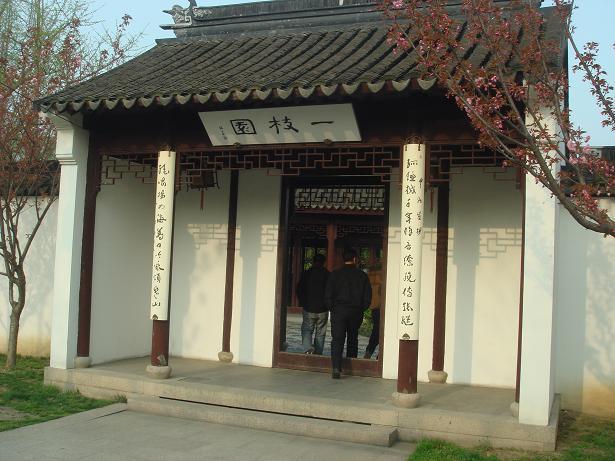 迎世愽苏州奇石网精品荟萃 - 汝州奇石网 - 汝州奇石网